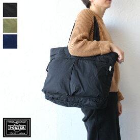 【二年保証】吉田カバン ポーターガール グラン トートバッグ 881-19634 PORTER GIRL GRAIN TOTE BAG A4サイズ対応 吉田かばん 正規品 ギフト プレゼント