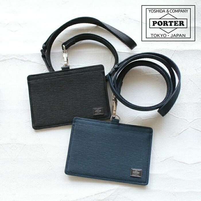 【二年保証】吉田カバン ポーター カレント IDホルダー カードケース PORTER CURRENT 052-02218 正規品 プレゼント