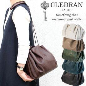 CLEDRAN クレドラン PERIO ぺリオ ハーフ ショルダーバッグ 巾着型バッグ 2606 2way 日本製 レディース 正規品 ギフト プレゼント