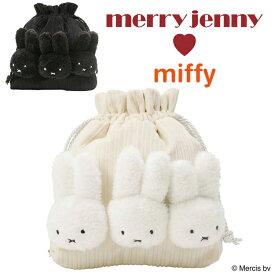 メリージェニー ミッフィー miffyならんだポシェット merry jenny ミッフィーちゃん バッグ うさこちゃん うさぎ ぬいぐるみ 巾着バッグ miffy おしゃれ ブランド グッズ レディース コラボ 女性 282011900301