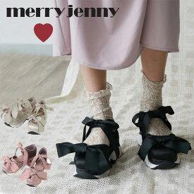 メリージェニー ダブルリボンスニーカー merry jenny Sサイズ Mサイズ Lサイズ 靴 レディース スエード サテン シューズ おしゃれ ブランド 厚底 可愛い りぼん 女性 新品番281941802201