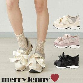【楽天カードで7倍】メリージェニー リボンスニーカー merry jenny Sサイズ Mサイズ Lサイズ 靴 レディース スエード サテン シューズ おしゃれ ブランド 厚底 可愛い りぼん 281941802101 282011801101 282041810301