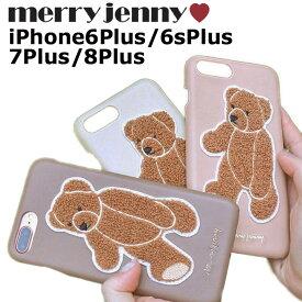 メリージェニー くま iPhoneケース merry jenny teddyワッペンiPhoneケース iPhone8Plus iPhone7Plus iPhone6sPlus iPhone6Plus 対応 テディベア くまさん ボア モバイルケース スマホケース 可愛い キャラクター ブランド レディース おしゃれ