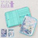 【楽天カードで3倍】fafa フェフェ 2wayマルチケース 母子手帳ケース Lサイズ 5201-0001 5283-0005 かわいい パステル…