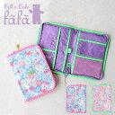 fafa フェフェ 母子手帳ケース Lサイズ ダイアリーケース 5265-0001 おしゃれ 可愛い ブランド 大きめ かわいい フラ…
