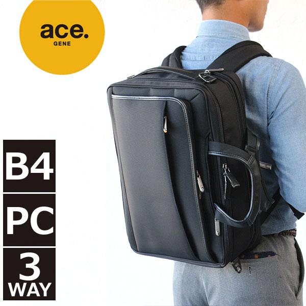 【5年保障】エースジーン ACEGENE/EVL-3.0 ace.GENE 59516 ビジネスバッグ リュック B4対応 3WAY ブリーフケース EVL3.0 ショルダー 正規品