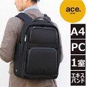 【新作】エースジーンレーベル ace.GENE LABEL/EVL-3.0 59512 ビジネスバッグ リュック A4対応 ビジネスリュック EVL3.0 ポイント10倍 送料無料 正規品