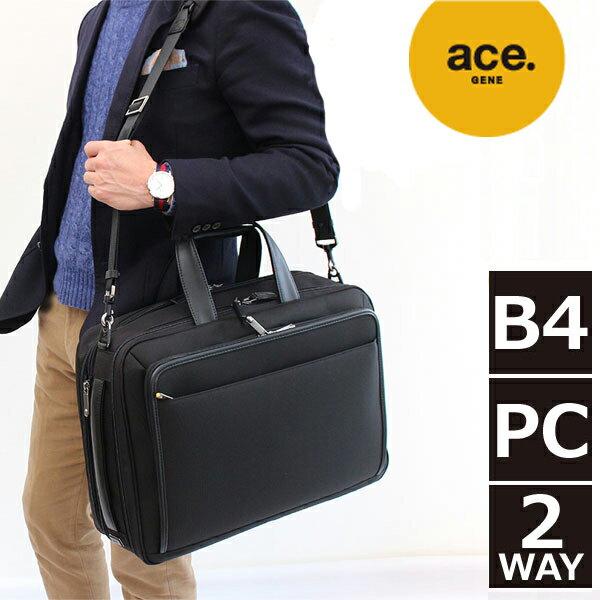 【5年保障】 エースジーン レーベル ACEGENE LABEL/EVL-3.0 ビジネスバッグ ace. B4対応 2WAY ブリーフケース 59525 45cm EVL3.0 正規品