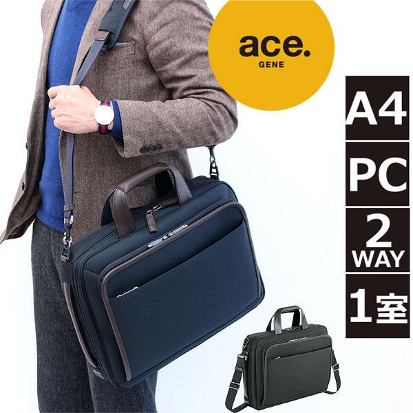【5年保証】エースジーン ビジネスバッグ ace.GENE EVL-3.0 A4対応 2WAY ブリーフケース 40cm 59521 acegene EVL3.0 ショルダー 正規品