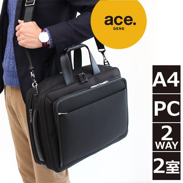 【5年保証】エースジーン 2WAYビジネスバッグ aceGENE EVL-3.0 59524 ビジネスバッグ B4対応 ブリーフケース 42cm ショルダー 正規品