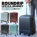 【正規品2年保証】BOUNDRIP バウンドリップ スーツケース BD33 / 35L 機内持ち込み可 ...