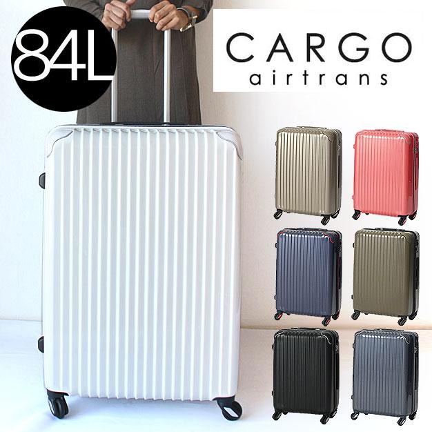 【6月24日(日)23:59まで!エントリーでポイント12倍】 【正規品2年保証】スーツケース カーゴ エアートランス CARGO airtrans キャリーケース 10泊 74cm/84L cat733n 2年保証 トリオ 正規品