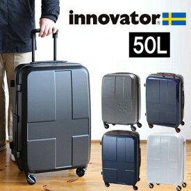 【正規品2年保証】イノベーター スーツケース innovator INV55 / 50L 3泊〜 TSAロック トリオ キャリーケース 正規品 プレゼント