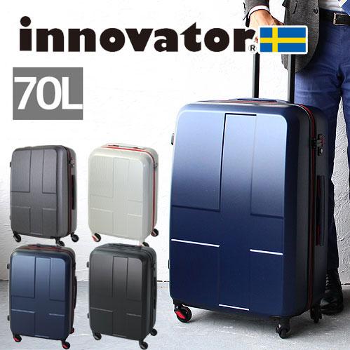 【正規品2年保証】イノベーター スーツケース INV63 innovator TSAロック 7泊〜10泊 70cm 70L 2年保証 トリオ 正規品