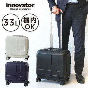 【楽天カードで12倍】イノベーター innovator キャリーケース TSAロック ビジネスキャリー スーツケース 1泊〜3泊 43cm/33L inv36 機内持ち込み可 2年保証 トリオ 正規品 Sサイズ ブランド