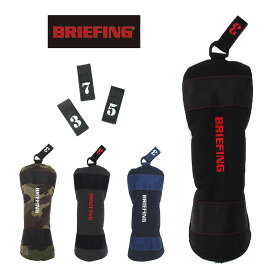 ブリーフィング ゴルフ BRIEFING GOLF Bシリーズ フェアウェイウッドカバー クラブヘッドカバー フェアウェイ用ヘッドカバー B SERIES FAIRWAY WOOD COVER ゴルフ GOLF BG1732504 正規品 プレゼント