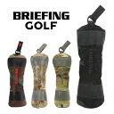 【最大P28倍!2/25(火)限定!Wエントリー&Rカード】ブリーフィング Bシリーズ ユーティリティ カバー ゴルフ GOLF BRIEFING B SERIES UTILITY COVER brg