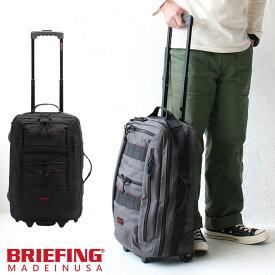 ブリーフィング キャリーバッグ BRIEFING CLOUD T-4 正規品 ブリーフィング クラウド T-4 BRM191C21 スーツケース キャリーバッグ 機内持ち込み可能 アメリカ製 made in USA ブラック スティール