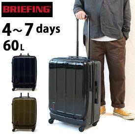 ブリーフィング スーツケース Lサイズ BRIEFING H-60F SD BRA193C27 キャリーケース 60L フロントオープン 大型 TSA ロック 4〜7泊 ハードスーツケース メンズ レディース ブランド 黒 オリーブ ネイビー