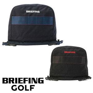 【最大5倍!7/30エントリー&Rカード】ブリーフィング ゴルフ アイアンカバー カバー BRIEFING IRON COVER-2 ネイビー ブラック BRG211G01 正規品 プレゼント