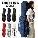 【楽天カードで12倍】ブリーフィング ゴルフ キャディバッグ BRIEFING GOLF CR-6 正規品 レディース メンズ 軽量 ブリ…