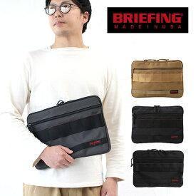 【楽天カードで17倍】ブリーフィング バッグ クラッチバッグ A4 BRIEFING A4 ACCESSORIES BRM488219 ビジネスバッグ Made in USA アメリカ製 メンズ プレゼント