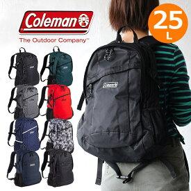 コールマン リュック ウォーカー25 coleman walker-25 walker25 デイパック バックパック メンズ レディース アウトドア 2018年版 送料無料 プレゼント