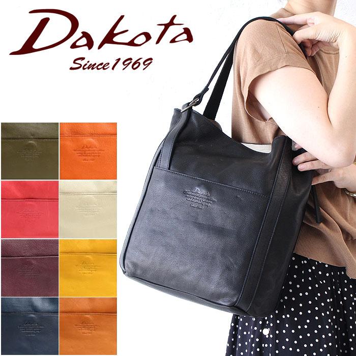 ダコタ バッグ トートバッグ ハンドバッグ Dakota ラポール 1033480 レディース バッグ エディターズバッグ A4用紙対応 本革 レザー 正規品 ギフト