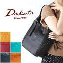 【今ならWプレゼント付】ダコタ バッグ トートバッグ ハンドバッグ Dakota ラポール B5サイズ対応 1033481 レディース バッグ 本革 レザー 正規品 ギフト プレゼント