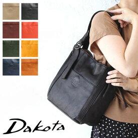 ダコタ バッグ トートバッグ ハンドバッグ Dakota ラポール B5サイズ対応 1033481 レディース バッグ 本革 レザー 正規品 ギフト プレゼント