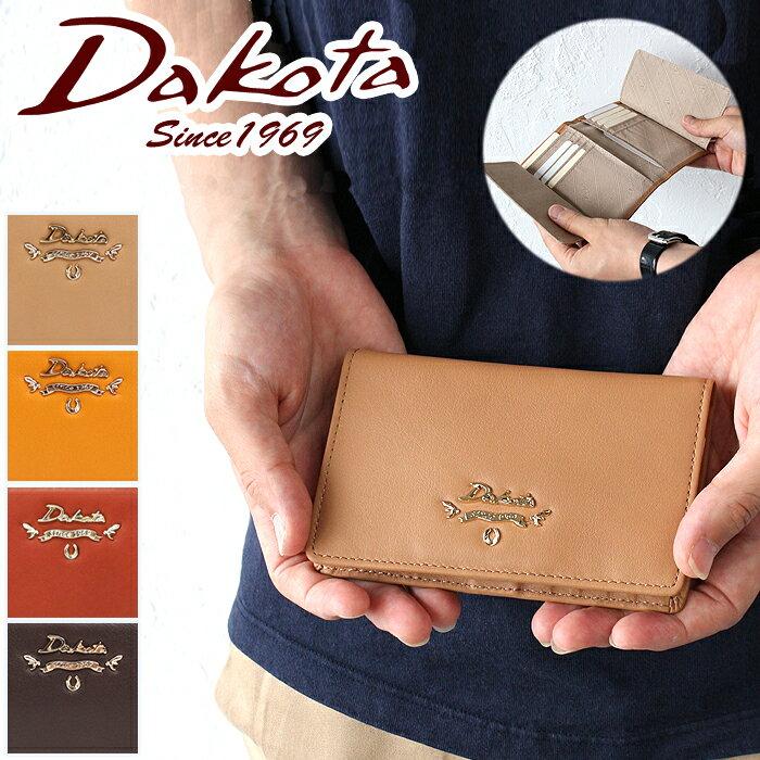 ダコタ カードケース 20枚以上収納 Dakota フォーチュン スリム コンパクト 薄マチ 35784 本革 レザー レディース イタリア製牛革 正規品 ギフト カード プレゼント