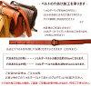 从 8/23 项 14 x Dakota 袋多维数据集日本肩袋 1030305 女士包肩袋也启用点 10 倍