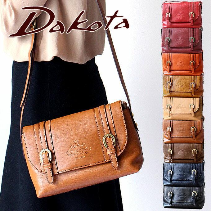 Dakota ダコタ バッグ キューブ 日本製 ショルダーバッグ 1030305 レディース バッグ ショルダーバッグ 斜めがけ あす楽対応 正規品 ギフト