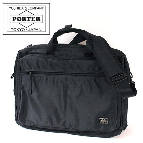 【二年保証】吉田カバン PORTER DRIVE ポーター ドライブ B4対応/3way ブリーフケース/ビジネスバッグ PC収納付属 635-09156 吉田かばん ポーターバッグ 正規品