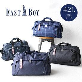 イーストボーイ バッグ ボストンバッグ EAST BOY 2WAY EBA16 ボストン 旅行 ジム 大容量 スクール 修学旅行 林間学校バッグ 2〜3泊対応 ユニセックス レディース メンズ 正規品 ギフト プレゼント