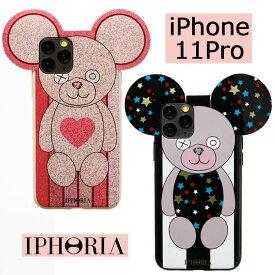 アイフォリア IPHORIA iPhone11Pro 対応 iphoneケース iphone11Proケース アイホリア 可愛い モバイルケース スマホケース テディ テディベア くま レディース ブランド アイフォン11プロ ケース くまさん クマ 17241 16997 かわいい
