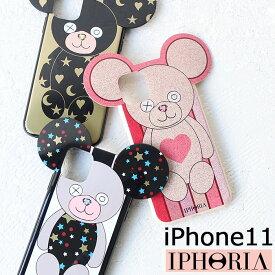 アイフォリア IPHORIA iPhone11 対応 iphoneケース iphone11ケース アイホリア 可愛い モバイルケース スマホケース テディ テディベア くま レディース ブランド アイフォン11 ケース くまさん クマ 17241 16997 かわいい