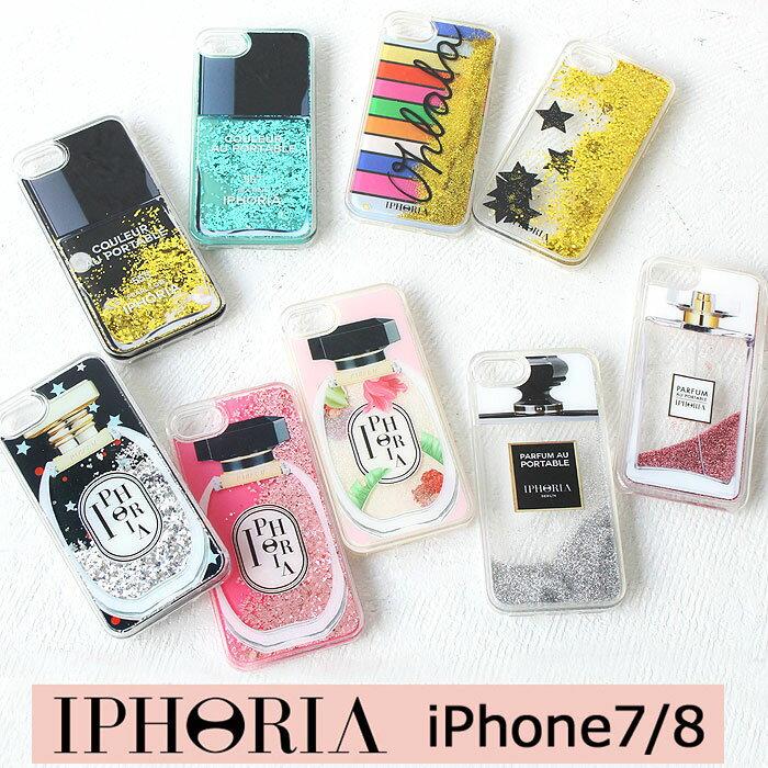 アイフォリア IPHORIA iPhone8 iPhone7 iphoneケース グリッター キラキラ 動く 液体 流れる ラメ リキッド アイホリア 可愛い リキッドケース モバイルケース スマホケース アイフォンケース おしゃれ ブランド かわいい クリア 香水瓶 ネイルポリッシュ 正規販売店