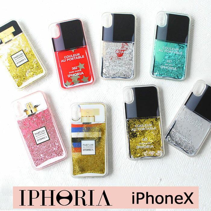 アイフォリア IPHORIA iPhoneX iPhoneXS 対応 iphoneケース グリッター キラキラ 動く 液体 流れる ラメ リキッド アイホリア 可愛い リキッドケース モバイルケース スマホケース アイフォンケース iPhone10 おしゃれ ブランド かわいい クリア 香水瓶 ネイルポリッシュ