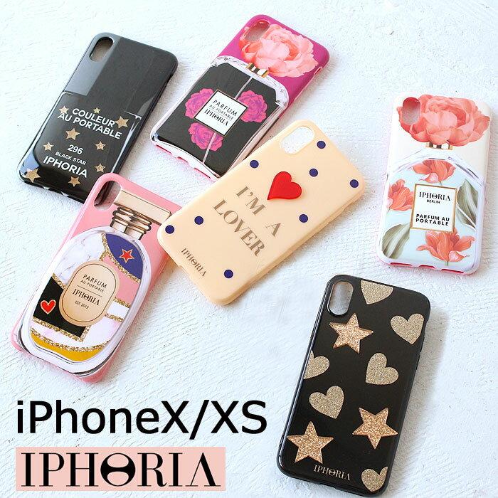 アイフォリア IPHORIA iPhoneX iPhoneXS iphoneケース アイホリア 可愛い 3D Case モバイルケース スマホケース アイフォンケース おしゃれ ブランド かわいい ネイル マニキュア 香水瓶 花 フラワー 父の日