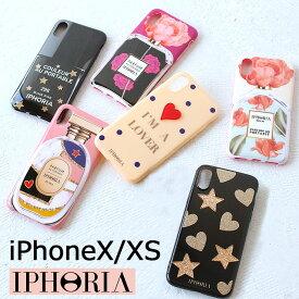 アイフォリア IPHORIA iPhoneX iPhoneXS iphoneケース アイホリア 可愛い 3D Case モバイルケース スマホケース アイフォンケース おしゃれ ブランド かわいい ネイル マニキュア 香水瓶 花 フラワー
