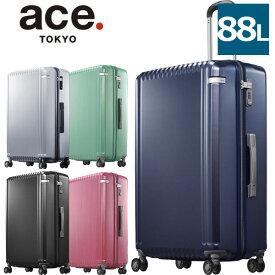 エース スーツケース パリセイドZ ace.TOKYO LABEL 10泊〜 スーツケース70cm 88L 05587 預入手荷物国際基準サイズ 大容量 正規品 プレゼント