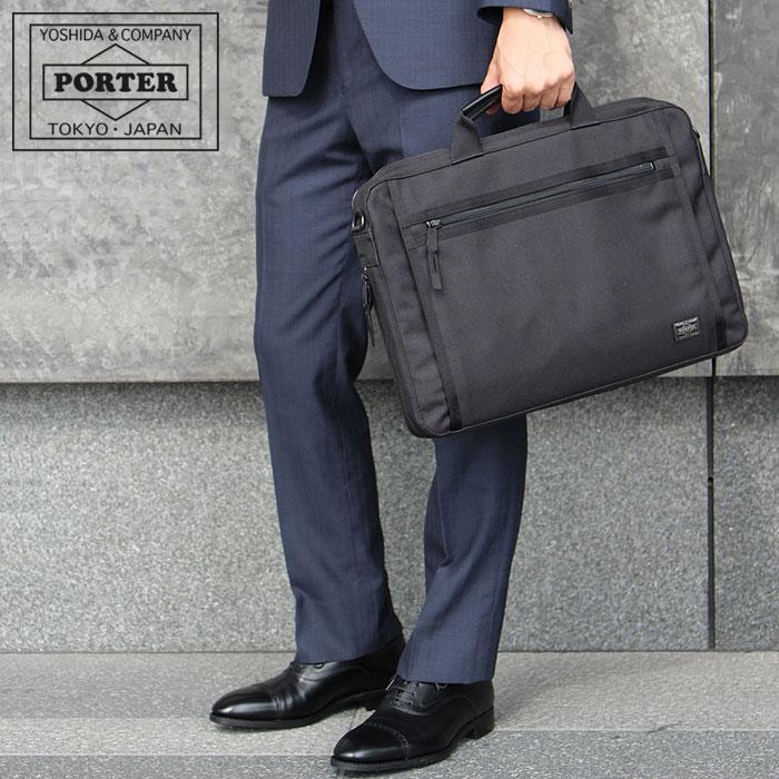 【二年保証】吉田カバン ポーター クリップ PORTER CLIP 8961 2WAYビジネスバッグ B4サイズ エキスパンダブル メンズバッグ 正規品 プレゼント