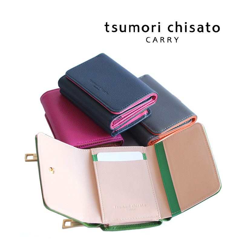 ツモリチサト ミニ財布 tsumori chisato コンパクト 3つ折財布 トリロジー 57946 ツモリチサト キャリー レディース tsumori chisato CARRY 小さい財布 正規品 ギフト