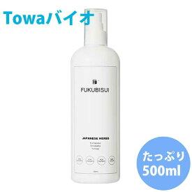 【送料無料】福美水【FUKUBISUI】顔・からだ用化粧水【大容量の500ml】【低刺激】【敏感肌】