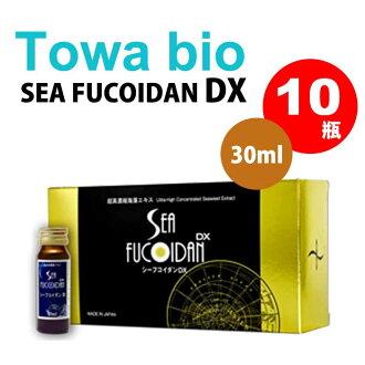 SEA FUCOIDAN DX 30ml 10瓶|高分子・低分子フコイダン|シーフコイダンDX【海藻】【褐藻糖胶】