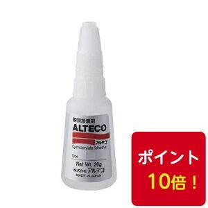 送料無料◆アルテコ W200X 20g 25本木材・多孔質材用 瞬間接着剤ポイント10倍!