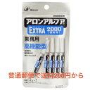 瞬間接着剤 東亞合成 アロンアルファ EXTRA/エクストラ2000 フック業務用 2g×5本高機能型