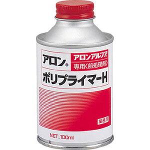 送料無料◆東亞合成 アロンアルファ アロン ポリプライマーH100ml 5本 瞬間接着剤アロンアルフア