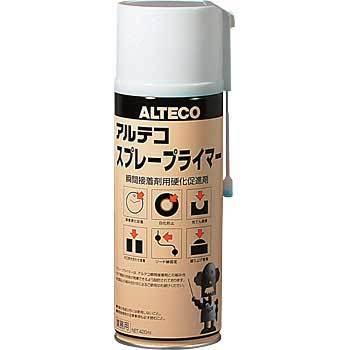 硬化促進剤 アルテコ スプレープライマー 420ml 12本 3Dプリンター プラモデル ガンプラ ミニプラ